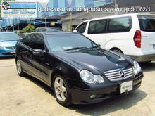 2001 Mercedes-Benz C230 Kompressor W203 (ปี 01-07) Sports 2.3 AT Coupe