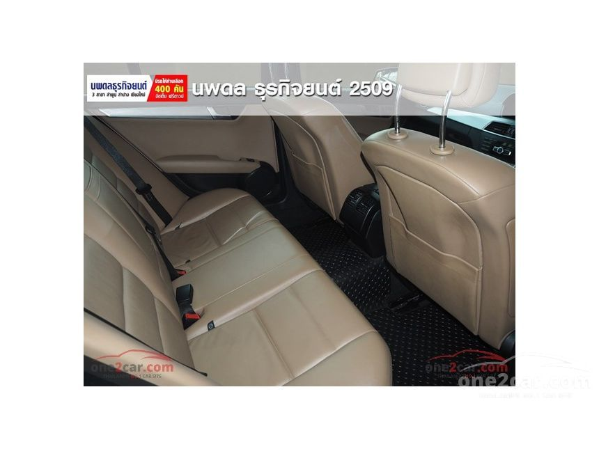 2012 Mercedes-Benz C250 CDI Avantgarde Sedan