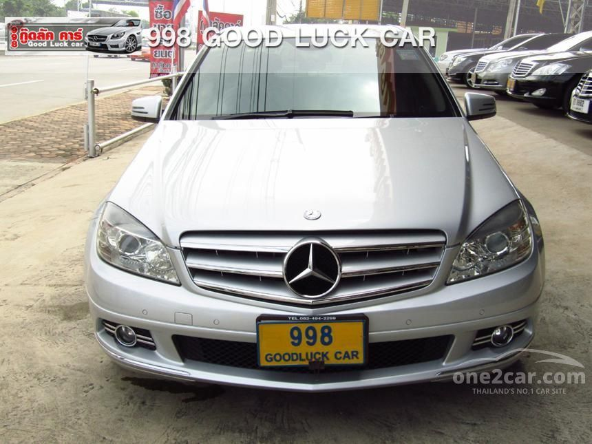2011 Mercedes-Benz C250 CDI Avantgarde Sedan