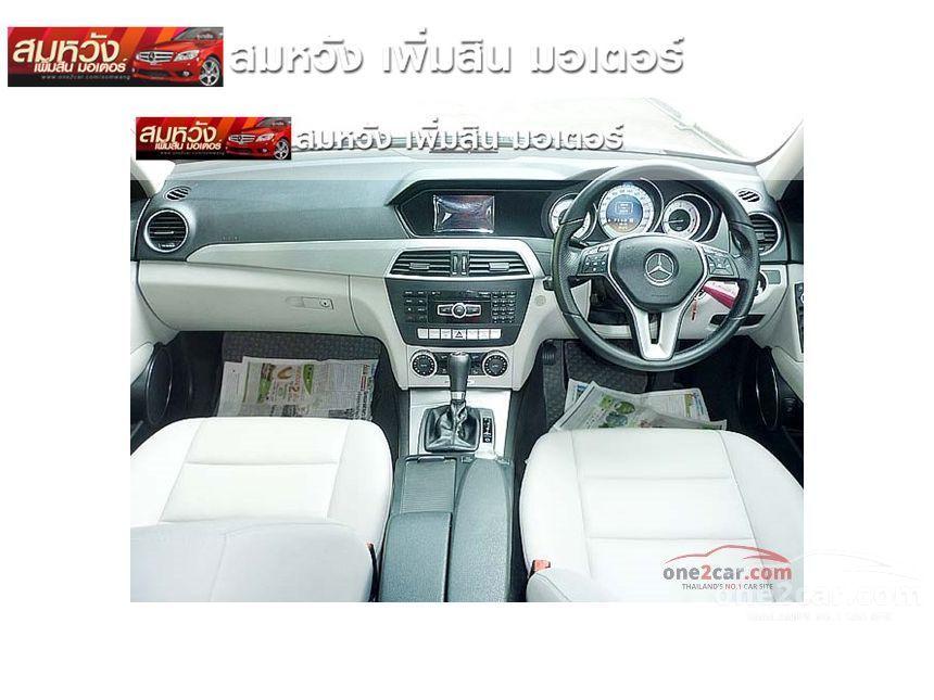 2013 Mercedes-Benz C250 Sedan
