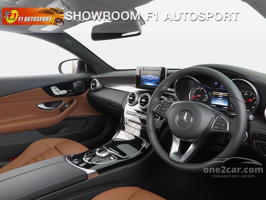 2016 Mercedes-Benz C250 Sedan