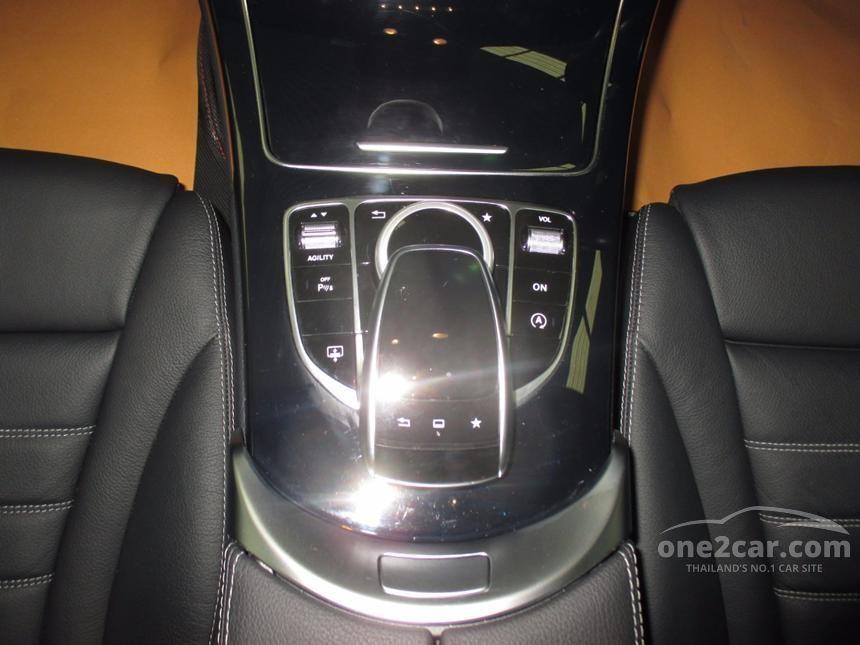 2015 Mercedes-Benz C250 W205 Sedan