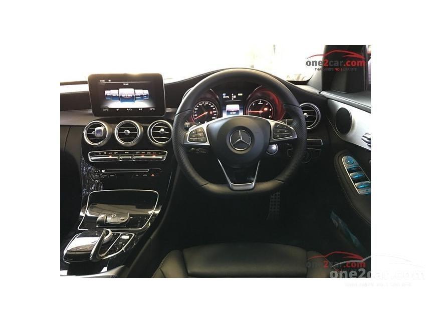 2015 Mercedes-Benz C300 Blue TEC HYBRID Wagon