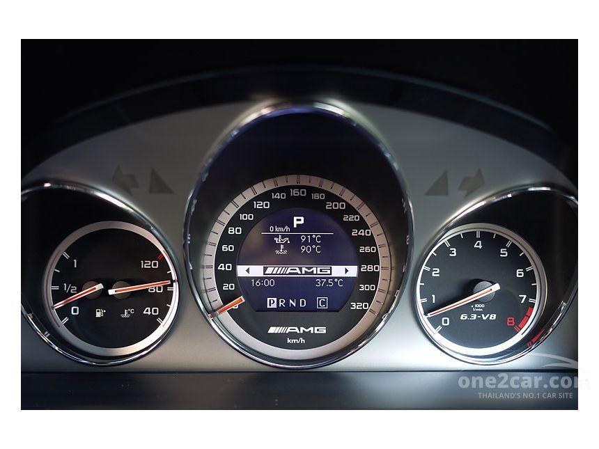 2011 Mercedes-Benz C63 AMG V8 Sedan