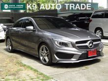 2017 Mercedes-Benz CLA250 AMG W117 (ปี 14-18) Sport 2.0 AT Coupe