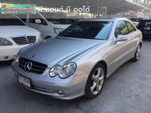 2005 Mercedes-Benz CLK240 W209 (ปี 02-09) Avantgarde 2.6 AT Coupe