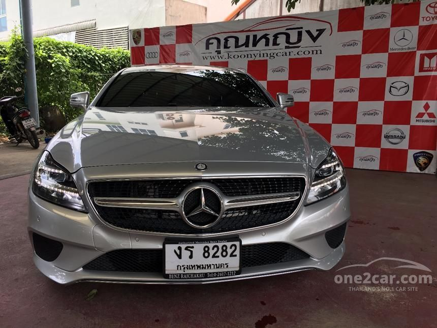 2015 Mercedes-Benz CLS250 CDI Exclusive Coupe