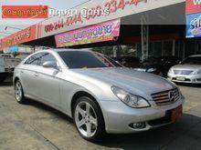 2005 Mercedes-Benz CLS350 W219 (ปี 05-11) 3.5 AT Sedan