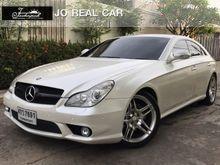 2007 Mercedes-Benz CLS350 W219 (ปี 05-11) 3.5 AT Sedan