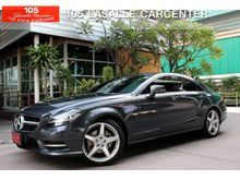 2013 Mercedes-Benz CLS350 BlueEFFICIENCY W218 (ปี 11-16) V6 3.5 AT Sedan