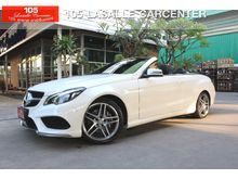 2015 Mercedes-Benz E200 CGI W207 (ปี 10-16) 1.8 AT