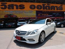 2013 Mercedes-Benz E200 BlueEFFICIENCY W207 (ปี 10-16) 1.8 AT Coupe