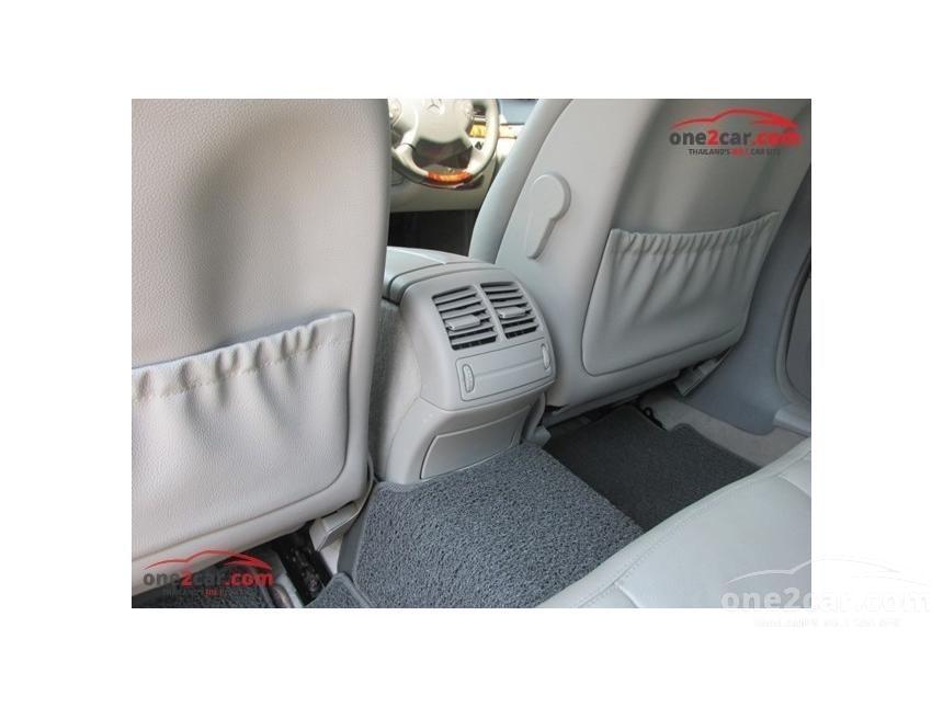 2008 Mercedes-Benz E200 Kompressor Elegance Sedan