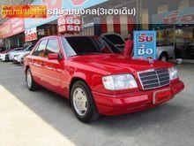 1995 Mercedes-Benz E200 W124 (ปี 85-96) 2.0 AT Sedan