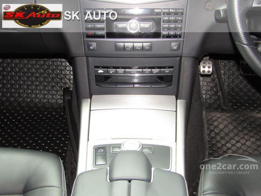 2012 Mercedes-Benz E220 CDI Avantgarde Sedan