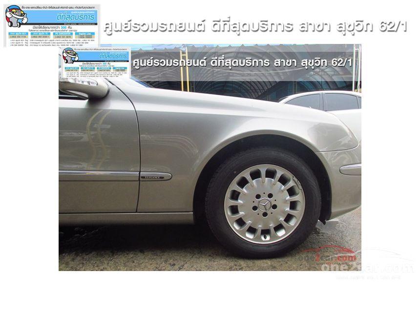 2006 Mercedes-Benz E220 CDI Elegance Sedan
