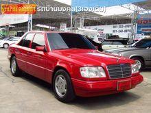 1995 Mercedes-Benz E220 W124 (ปี 85-96) 2.2 AT Sedan