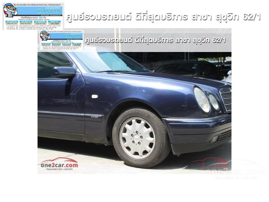1996 Mercedes-Benz E230 Elegance Sedan