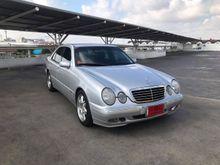 2005 Mercedes-Benz E240 W210 (ปี 95-03) Elegance 2.4 AT Sedan