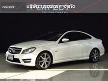 2012 Mercedes-Benz E250 BlueEFFICIENCY W207 (ปี 10-16) Avantgarde 1.8 AT Cabriolet