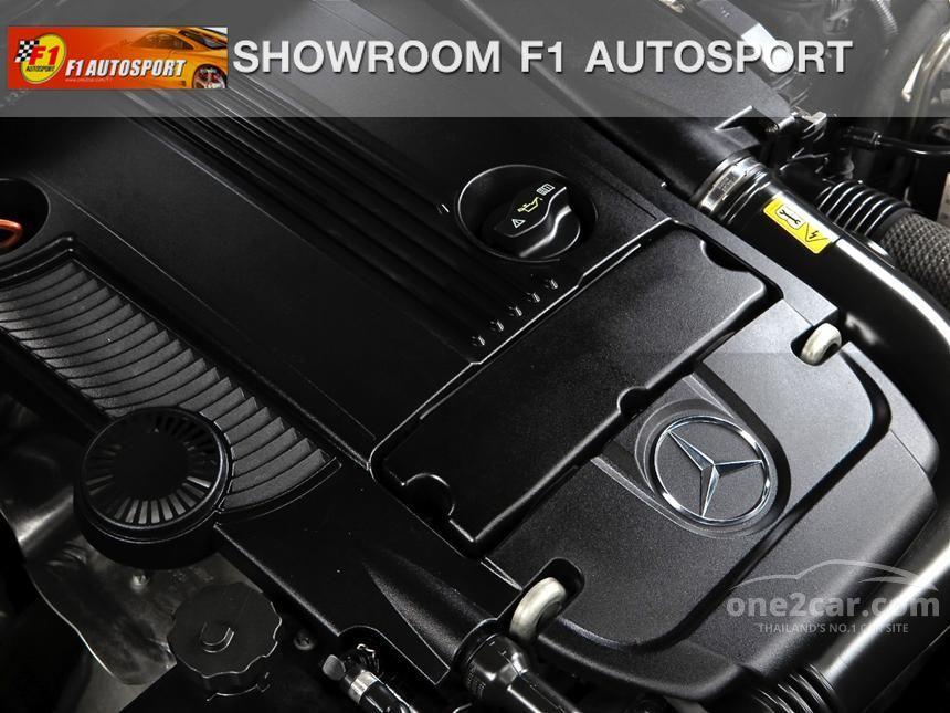 2011 Mercedes-Benz E250 AMG Avantgarde Coupe
