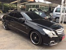 2012 Mercedes-Benz E250 CDI BlueEFFICIENCY W207 (ปี 10-16) 2.1 AT Coupe