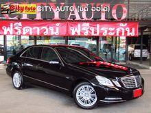 2011 Mercedes-Benz E250 CDI W212 (ปี 10-16) Elegance 2.1 AT Sedan