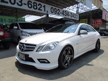 2012 Mercedes-Benz E250 BlueEFFICIENCY AMG W207 (ปี 10-16) Avantgarde 1.8 AT Coupe