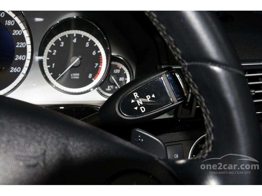 2012 Mercedes-Benz E250 CGI Avantgarde Sedan