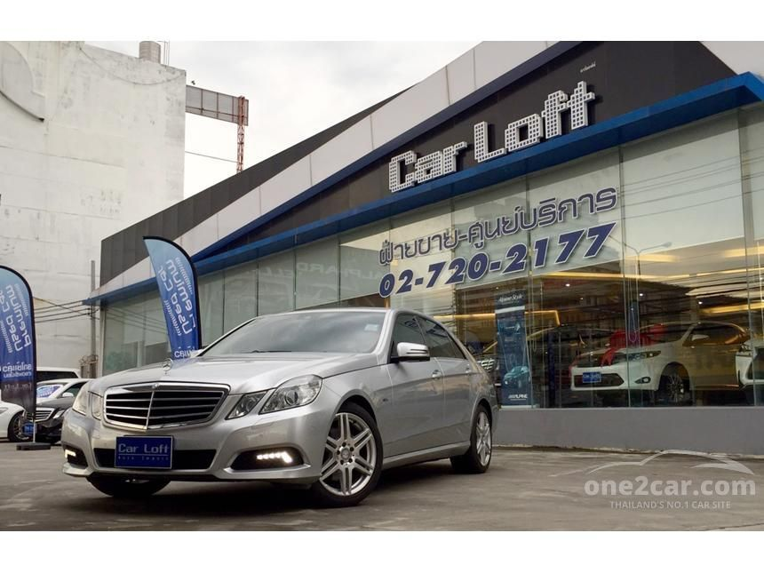 2010 Mercedes-Benz E250 CGI Avantgarde Wagon