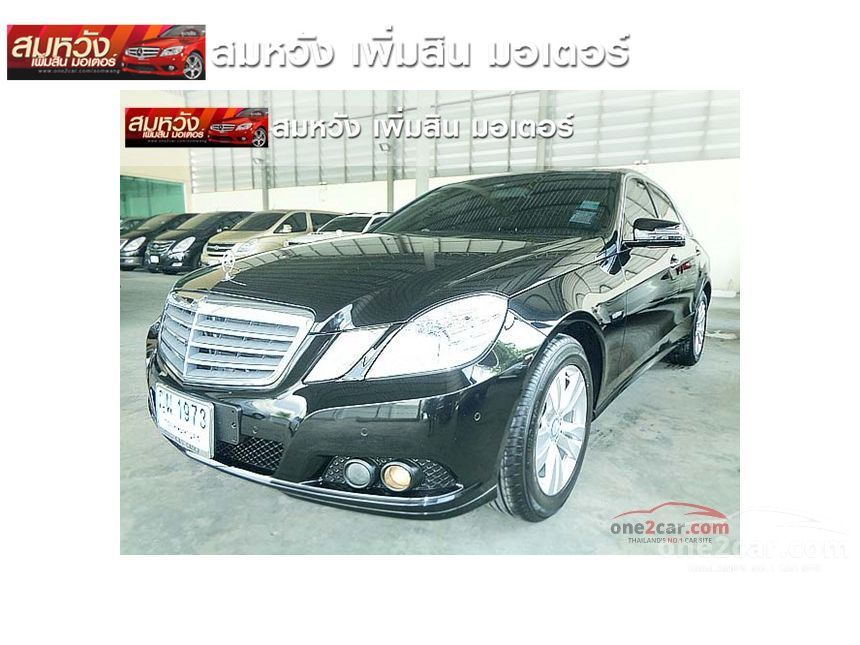 2011 Mercedes-Benz E250 CGI Elegance Sedan