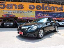 2011 Mercedes-Benz E300 W212 (ปี 10-16) Avantgarde 3.0 AT Sedan