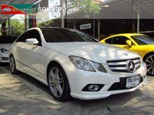 2010 Mercedes-Benz E350 AMG W207 (ปี 10-16) Avantgarde 3.5 AT Coupe