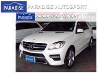 2013 Mercedes-Benz ML250 CDI BlueEFFICIENCY AMG W166 (ปี 12-16) Sports 2.1 AT SUV