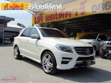 2013 Mercedes-Benz ML250 CDI BlueEFFICIENCY W166 (ปี 12-16) 2.1 AT SUV