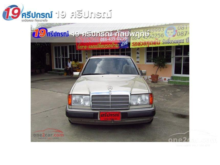 1993 Mercedes-Benz 220E Sedan