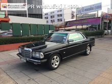 1989 Mercedes-Benz 280CE W123 (ปี 76-85) Executive 2.7 AT Coupe