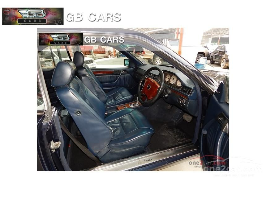 1992 Mercedes-Benz 300CE Coupe