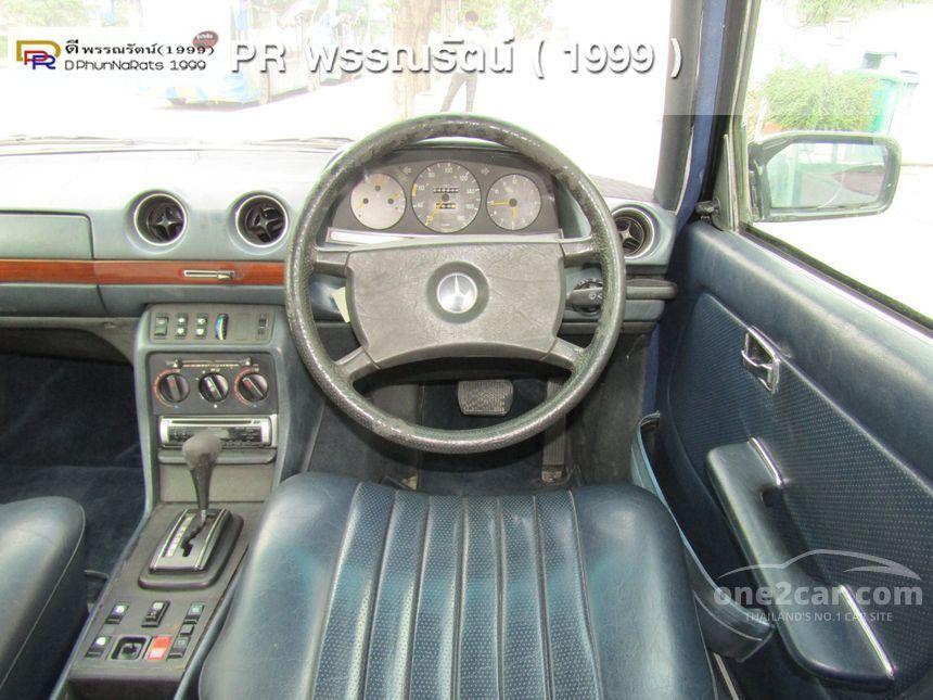 1986 Mercedes-Benz 300TD Wagon