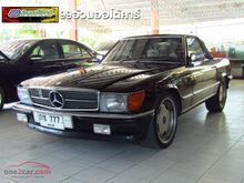 1978 Mercedes-Benz 350SL W107 (ปี 72-89) Classic 3.5 AT Coupe