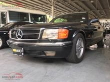 1989 Mercedes-Benz 500SEC W126 (ปี 79-91) V8 5.0 AT Coupe