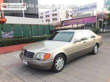 1994 Mercedes-Benz 500SEL W140 (ปี 91-98) 5.0 AT Sedan