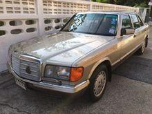 1990 Mercedes-Benz 560SEL W126 (ปี 79-91) 5.5 AT Sedan