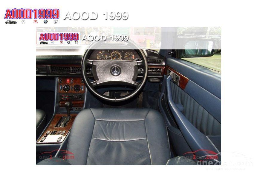 1990 Mercedes-Benz 560SEL Sedan