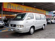 2000 Mercedes-Benz MB (ปี 97-02) 100 2.9 MT Van