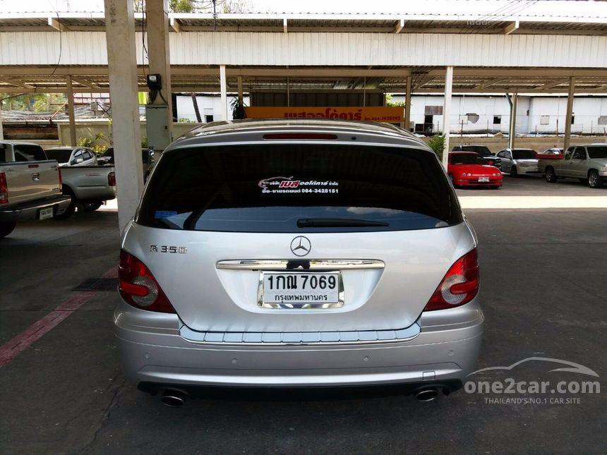 2009 Mercedes-Benz R350 Sports Wagon