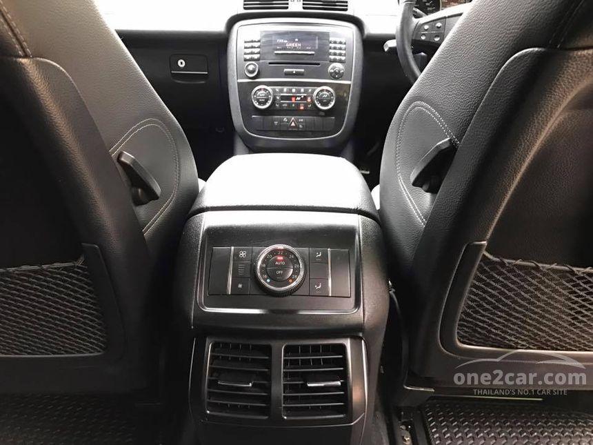 2008 Mercedes-Benz R350 Sports Wagon