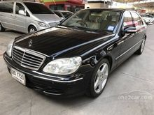 2006 Mercedes-Benz S280 W220 (ปี 99-05) AMG 2.8 AT Sedan