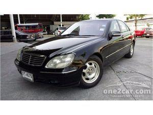 2000 Mercedes-Benz S280 2.8 W220 (ปี 99-05) Sedan AT