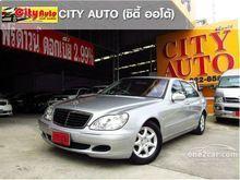 2004 Mercedes-Benz S280 W220 (ปี 99-05) 2.8 AT Sedan